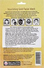 Питательная маска для лица - Beauty Formulas Gold Norishing Facial Mask — фото N2