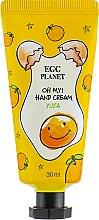 "Духи, Парфюмерия, косметика Крем для рук ""Японский лимон"" - Daeng Gi Meo Ri Egg Planet Yuja Hand Cream"