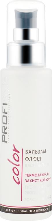Бальзам-флюид с маслами арганы и жожоба термозащита и защита цвета для окрашенных волос - Profi Style