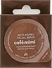 Духи, Парфюмерия, косметика Омолаживающая маска для лица - Cafe Mimi Anti-aging Facial Mask