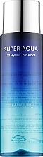 Парфумерія, косметика Зволожувальна есенція для обличчя - Missha Super Aqua Ultra Hyalron Skin Essence
