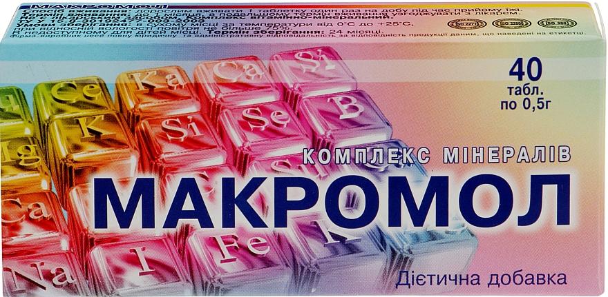 """Минеральный комплекс """"Макромол"""" - Евро Плюс"""