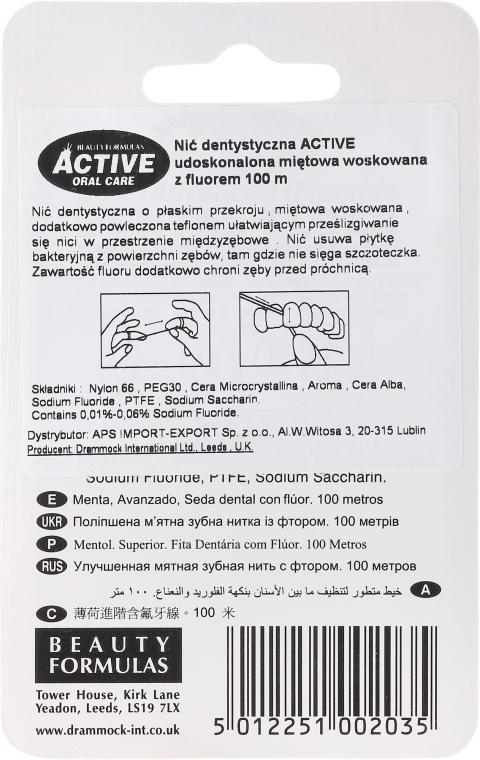 Межзубная нить с мятой и фтором - Beauty Formulas Active Oral Care Dental Floss Mint Waxed + Fluor 100m — фото N2