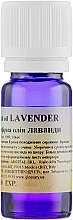 Духи, Парфюмерия, косметика Эфирное масло Лаванды - Argital Pure Essential Oil Lavender