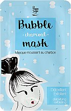 Духи, Парфюмерия, косметика Очищающая тканевая маска для лица - Peggy Sage Foaming Charcoal Fabric Mask
