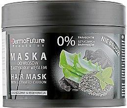 Духи, Парфюмерия, косметика Маска для волос с активным углем - DermoFuture Hair Mask With Activated Carbon