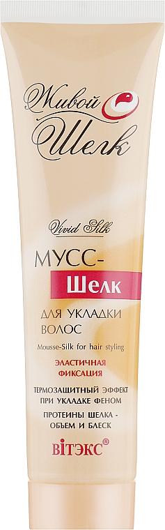 """Мусс-шелк для укладки волос """"Живой шелк"""" - Витэкс"""