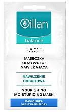 Духи, Парфюмерия, косметика Питательная и увлажняющая маска для лица - Oillan Balance