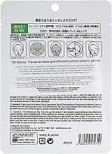 Тканевая маска для лица с маслом чайного дерева - Mitomo Tea Tree Essence Mask — фото N2