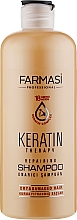 Духи, Парфюмерия, косметика Шампунь для волос с кератином - Farmasi Keratin Therapy Repairing Shampoo