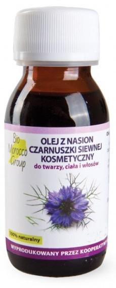 Косметическое масло из семян черного тмина - Efas Nigella Seed Oil — фото N1