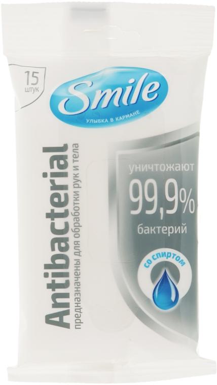 Влажные салфетки со спиртом, 15шт - Smile Ukraine Antibacterial
