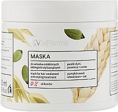 Духи, Парфюмерия, косметика Маска для ослабленных волос - Vis Plantis