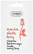 Духи, Парфюмерия, косметика Маска для лица увлажняющая с гиалуроновой кислотой - Ziaja