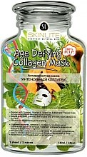 "Духи, Парфюмерия, косметика Антивозрастная маска ""Интенсивный коллаген"" - Skinlite Age Defying Collagen Mask"