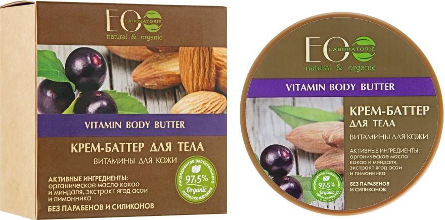 "Крем-баттер для тела ""Витамины для кожи"" - ECO Laboratorie Body Cream-Batter"