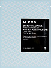 Духи, Парфюмерия, косметика Тканевая маска для лица питательная - Mizon Enjoy Vital Up Time Nourishing Mask