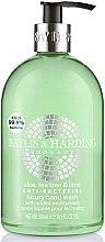 Духи, Парфюмерия, косметика Жидкое мыло для рук - Baylis & Harding Aloe, Tea Tree and Lime Hand Wash