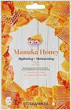 """Духи, Парфюмерия, косметика Маска для лица """"Мед манука"""" - Vitamasques Mask Manuka Honey"""