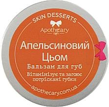 """Духи, Парфюмерия, косметика Бальзам для губ """"Апельсиновый поцелуй"""" - Apothecary Skin Desserts"""