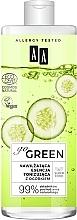 Духи, Парфюмерия, косметика Увлажняющая тонизирующая эссенция с экстрактом огурца - AA Go Green