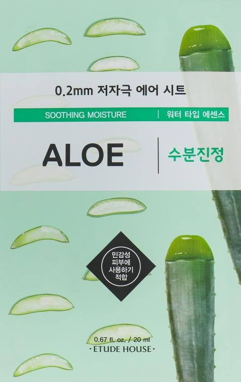 Ультратонкая маска для лица с экстрактом алоэ - Etude House Therapy Air Mask Aloe