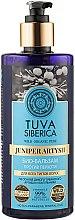 Духи, Парфюмерия, косметика БИО-бальзам для волос против перхоти - Natura Siberica Tuva Siberica Juniper Artysh