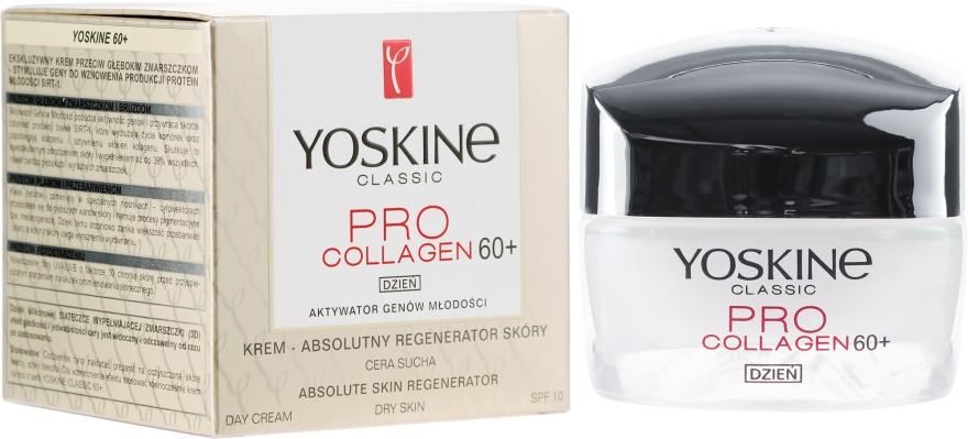 Дневной крем для сухой и чувствительной кожи 60+ - Yoskine Classic Pro Collagen Day Cream 60+ — фото N1