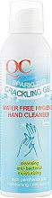 Духи, Парфюмерия, косметика Хрустящая пенка для сухого мытья рук и ног - Nannic QC Sparkling Crackling Gel