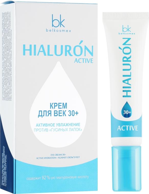 """Крем для век 30+ """"Против гусиных лапок. Активное увлажнение"""" - Belkosmex Hialuron Active"""
