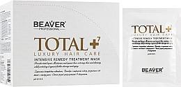 Духи, Парфюмерия, косметика Омолаживающая маска для проблемных волос - Beaver Professional Total7 Intensive Remedy Treatment Mask