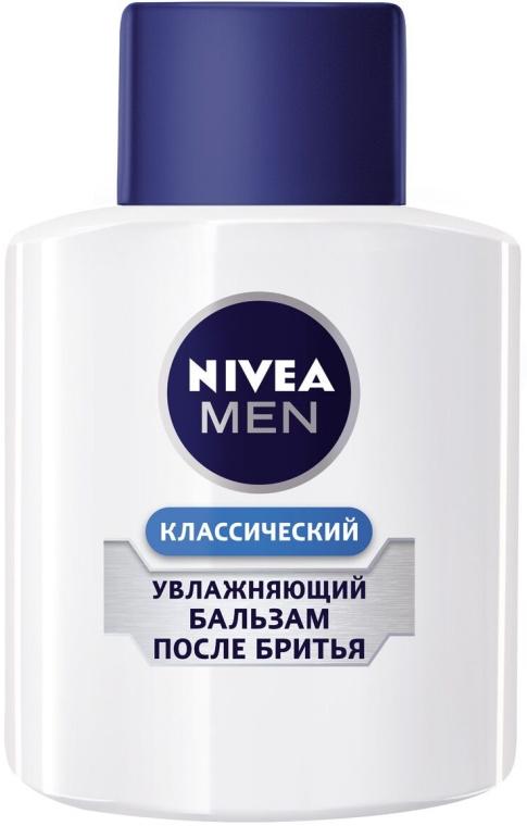 """Бальзам после бритья увлажняющий """"Классический"""" – Nivea For Men Moisturizing Post Shave Balm"""