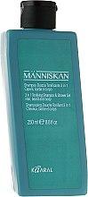 Духи, Парфюмерия, косметика Тонизирующий шампунь и гель для душа 3 в 1 - Kaaral Manniskan Tonifying Shampoo 3 in 1