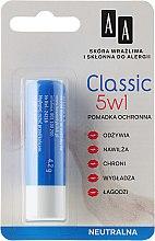 Духи, Парфюмерия, косметика Бальзам для губ 5в1 - AA Cosmetics Classic Lipstick