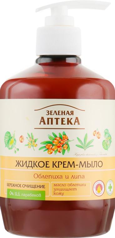 """Жидкое крем-мыло """"Облепиха и липа"""" - Зеленая аптека"""