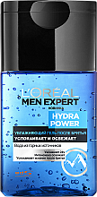 Духи, Парфюмерия, косметика Увлажняющий гель после бритья - L'Oreal Paris Men Expert Hydra Power