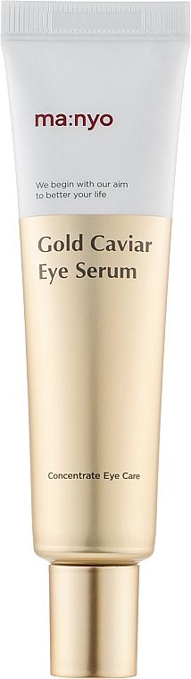 Сыворотка для глаз с золотом - Manyo Factory Gold Caviar Eye Serum