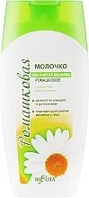 Парфумерія, косметика Молочко ромашкове для зняття макіяжу - Bielita Makeup Remover Milk