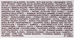 Укрепляющий крем для коррекции морщин - Dior Capture Totale C.E.L.L. Energy Creme — фото N6