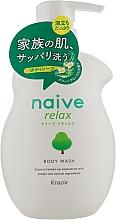 Духи, Парфюмерия, косметика Жидкое мыло для тела с расслабляющим ароматом зелени и цветов - Kracie Naive Relax Body Wash