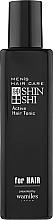 Духи, Парфюмерия, косметика Тоник против выпадения волос для мужчин - Otome Shinshi Men's Care Active Hair Tonic