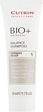 Духи, Парфюмерия, косметика Баланс-шампунь - Cutrin BIO+ Balance Shampoo Dryness Relief 1