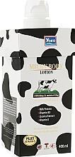 Духи, Парфюмерия, косметика Лосьон для тела с протеинами молока - Yoko Milky