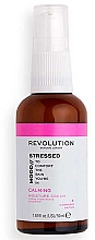 Духи, Парфюмерия, косметика Увлажняющий крем для лица - Revolution Skincare Stressed Mood Calming Moisturizer Cream