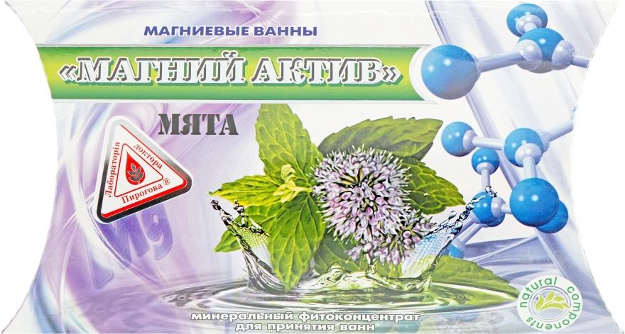 """Минеральный фитоконцентрат """"Магний Актив"""" Мята - Лаборатория доктора Пирогова"""