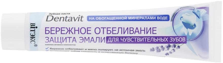 """Зубная паста """"Бережное отбеливание и защита эмали"""" для чувствительных зубов - Витэкс Dentavit"""