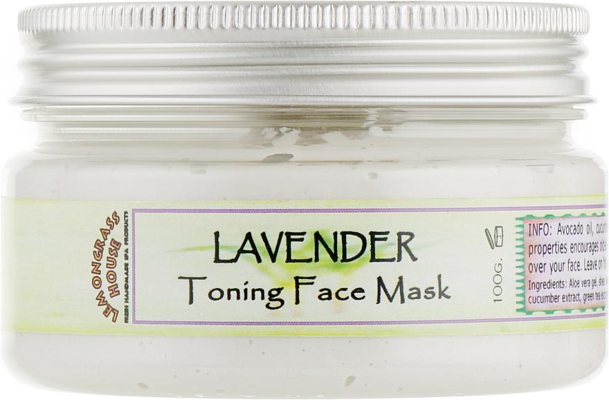 """Маска для лица """"Лаванда"""" - Lemongrass House Face Mask"""