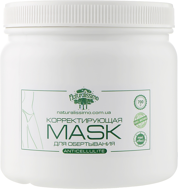 Антицеллюлитная маска - Naturalissimo Maxi-effect