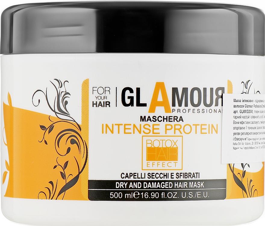 "Маска для волос ""Восстанавливающая"" с протеинами - Erreelle Italia Glamour Professional Mask Intense Protein"