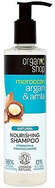 Питательный шампунь для волос - Organic Shop Argan & Amla Nourishing Shampoo